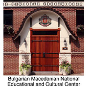 Bulgarian Macedonian Educational and Cultural Center
